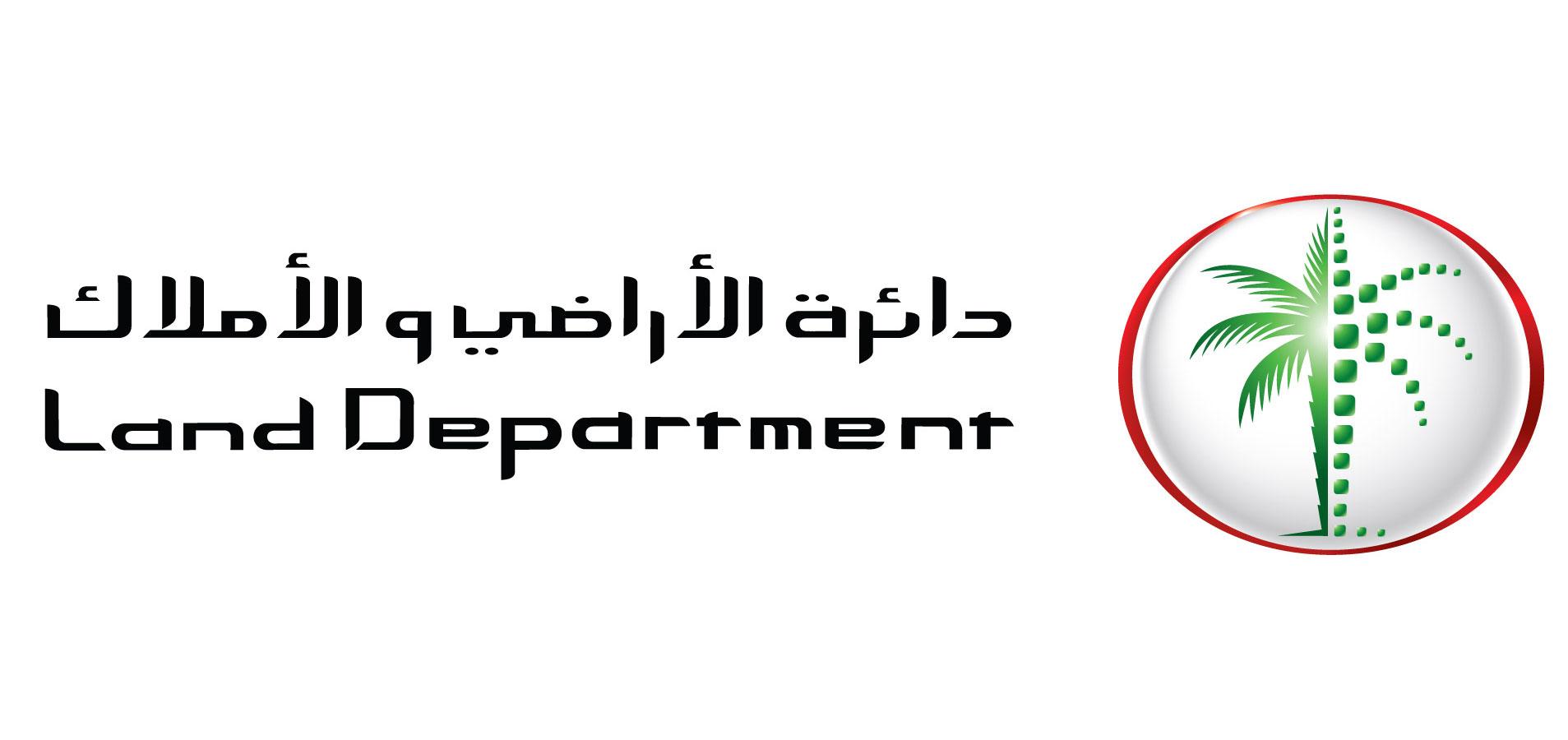 Dubai Land Department introduces remote property registration system