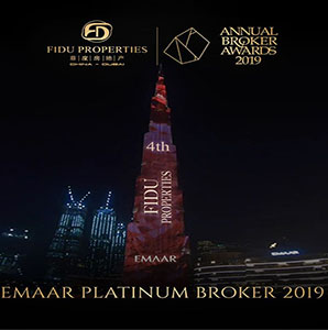 https://299.com/fidu-news-details/fidu-properties-recognized-as-one-of-the-top-brokerage-firms-emaar